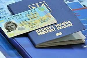 zagran-passport