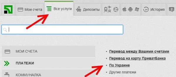 privat_24_po_ukraine